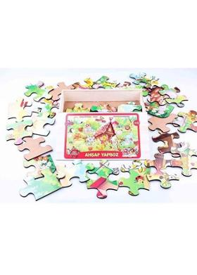 Learning Toys Puzzle