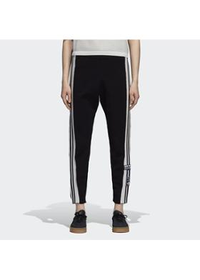 Adidas Originals ADIBREAK EŞOFMAN ALTI