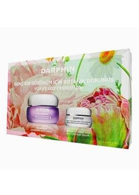 Darphin Darphin Predermine Sculpting Night Cream 50ml + Ey