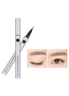 Missha Natural Fix Brush Pen Liner (Brown)