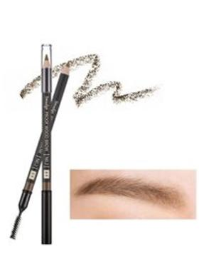 Missha Smudge Proof Wood Brow (Brown)